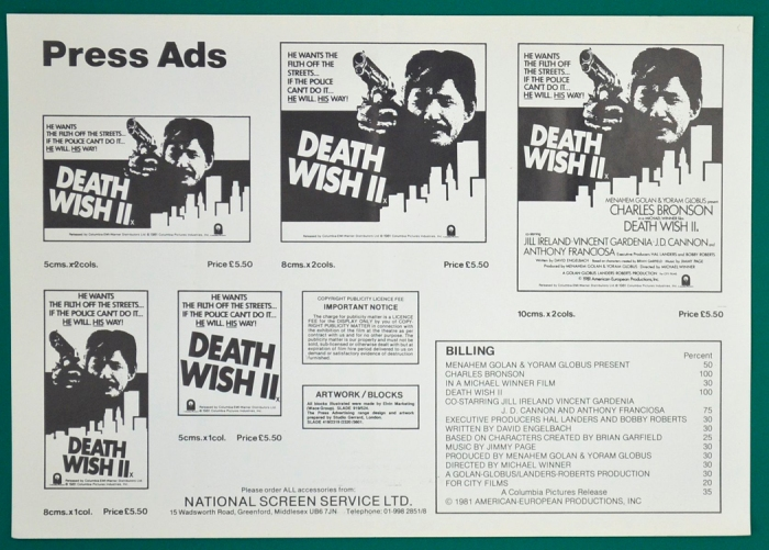 death wish 3 press book (2 press ads).jpg