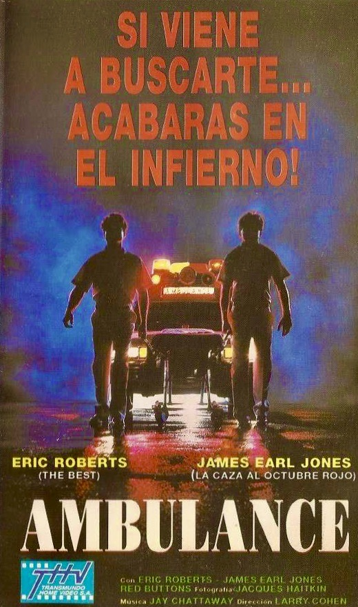 AmbulanceSpanishVHS