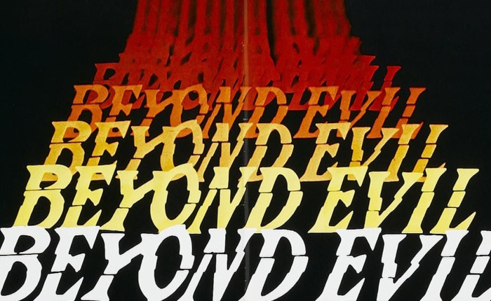 31 Days of Halloween 2020- Day 27- Beyond Evil (1980)