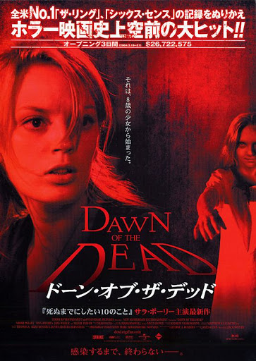DawnJapan